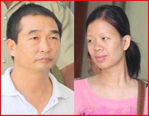 Shi Qin Chen and Xue Fei Cao